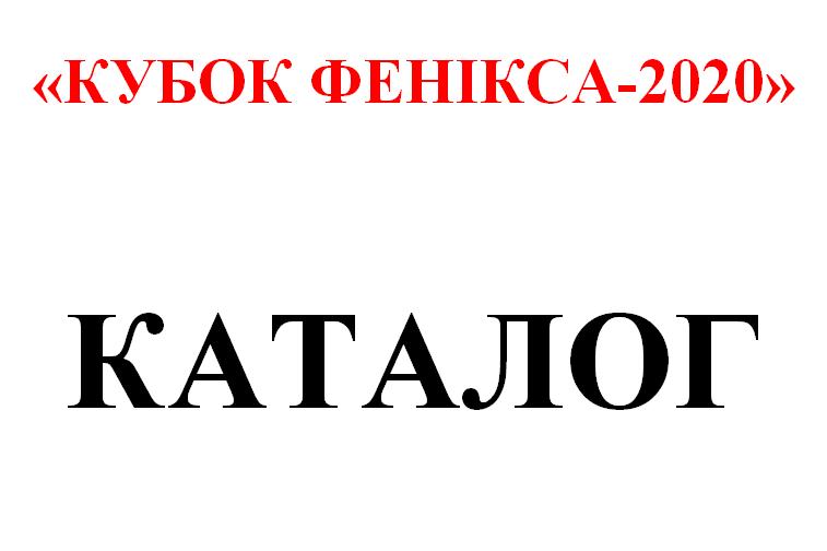 image_2020-06-27_00-04-03